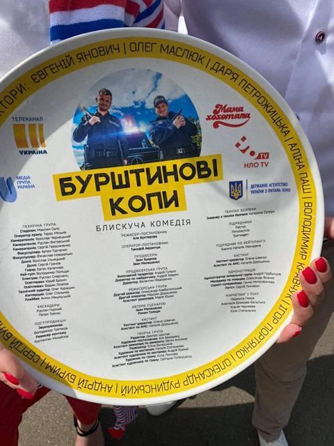 фото з usfa.gov.ua.
