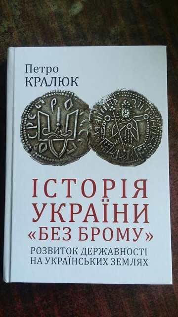 фото з facebook.com/AleksandrKrasovytskyy