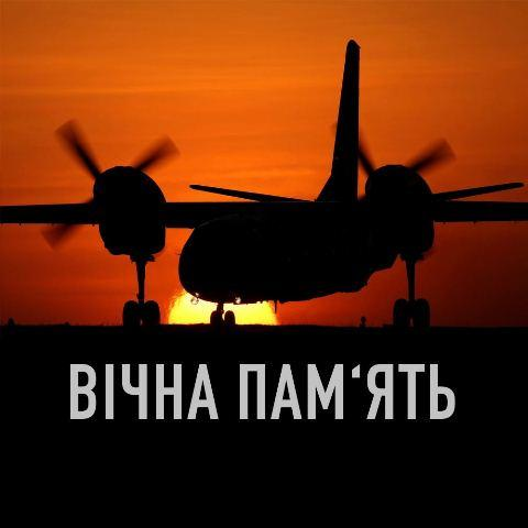 Зображення зі сторіник В. Зеленського у ФБ.