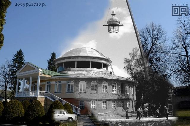 Будівництво Наукової бібліотеки, 2005 рік.<br /> <br /> Фотоколаж Анастасії Верховецької.