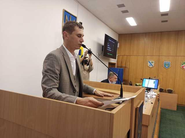 фото з ror.gov.ua.